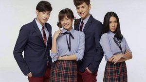นักแสดงนำ เจ้าหญิงวุ่นวาย เจ้าชายเย็นชา เวอร์ชั่นไทย