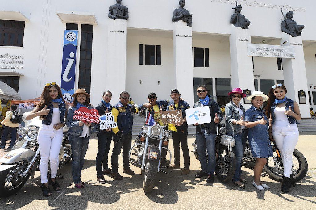 dtac thailand bike fest 2015 19