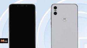 หลุดข้อมูล Motorola One รุ่นใหม่ตระกูล Android One จอ 5.86 นิ้ว แบต 3000mAh