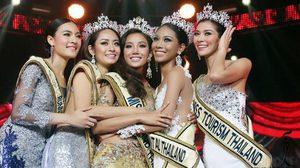 ปอไหม รัตติกร คว้ามงกุฎ มิสแกรนด์ไทยแลนด์ 2015 คนล่าสุด!!