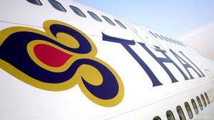 'การบินไทย' แจงค่าใช้จ่ายกรณี 'ประวิตร' เช่าเหมาลำไปฮาวาย
