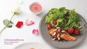 7 Brands of Food Promotions For Your Valentine's Day 2016