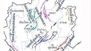 พบรอยเลื่อนมีพลังแห่งใหม่ในไทย เคยเกิดแผ่นดินไหวขนาด 6.7 เมื่อ 2 พันปีก่อน