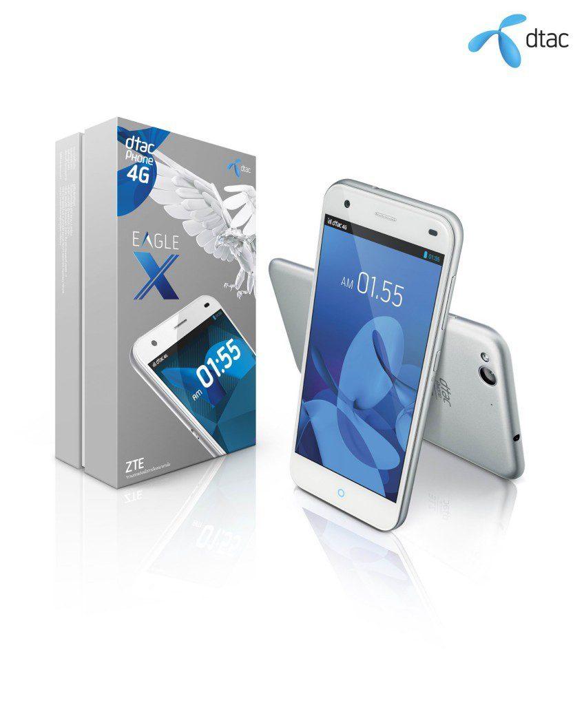 EAGLE-X-BOXPhone-848x1024