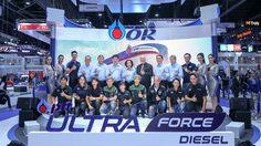 PTTOR เปิดตัว พรีเซนเตอร์คนใหม่ของ PTT UltraForce Diesel