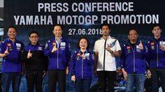 Yamaha MotoGP Promotion เอาใจแฟน มอเตอร์สปอร์ต ลุ้นเป็นผู้โชคดีรับบัตรชม Moto GP