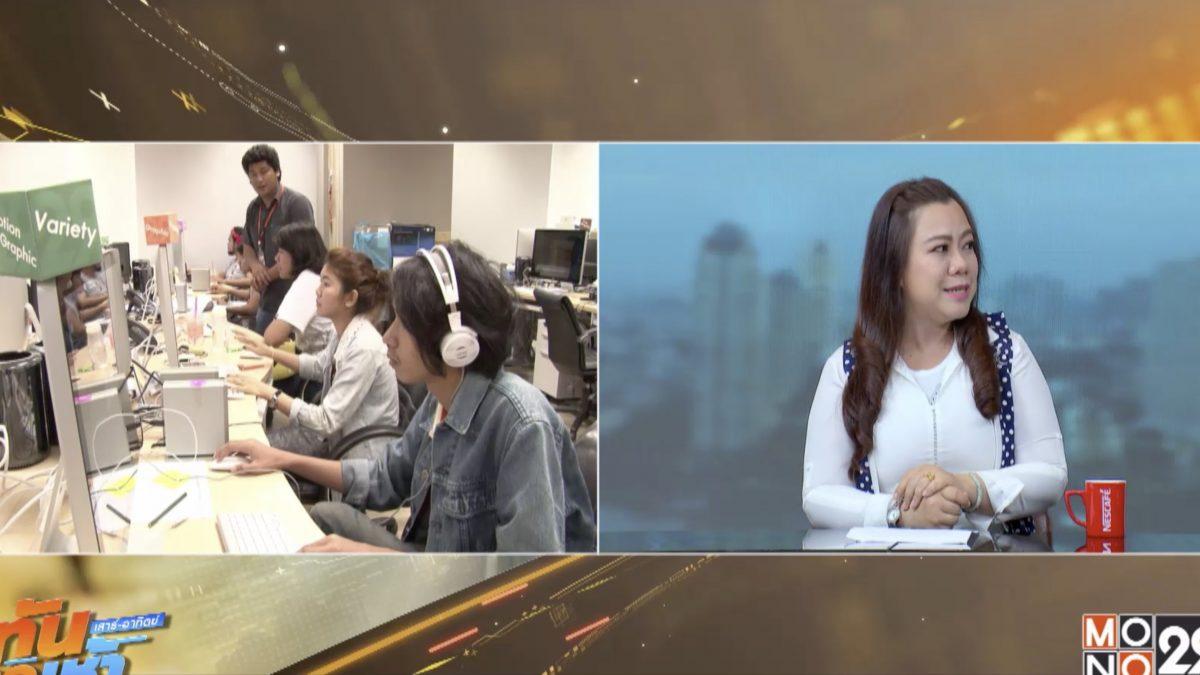 5 ความฮวงจุ้ยโต๊ะทำงานให้เจ้านายรักและเมตตา