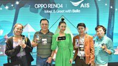 เอไอเอส จัดให้ Meet & Greet with Bella AIS x OPPO Reno4 กระทบไหล่ เบลล่า ฟินแล้วฟินอีก!