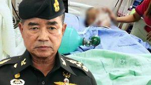 ผบ.ทบ. ยันไม่ใช่การซ่อม พลทหารถูกทำร้ายคาค่าย ชี้เป็นเหตุทะเลาะวิวาท