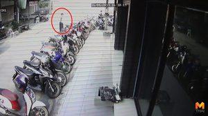 พลังโซเชียลแชร์! จนโจรนำรถจักรยานยนต์มาคืนเจ้าของ