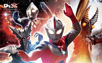Ultraman Cosmos : The First Contact อุลตร้าแมนคอสมอส เดอะเฟิร์ส คอนแท็ค