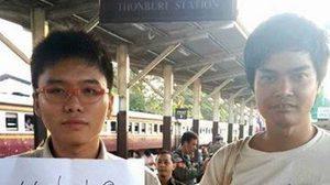 แรงสุด!! เนติวิทย์ โพสต์ซัด ทหารไทยแน่จริงกับใคร?