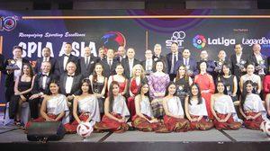 ปั้นเด็กดีเด่น! บาเยิร์น ยูธ คัพ คว้ารางวัล Best Youth development in Thailand