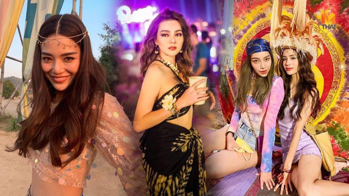 รวม แฟชั่น Wonderfruit เทศกาลดนตรี งานศิลปะ ที่แต่งตัวสนุกสุดในสามโลก
