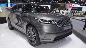Range Rover Velar เริ่มขยายการผลิตที่ประเทศอินเดีย ช่วงเดือนมกราคมปีหน้า