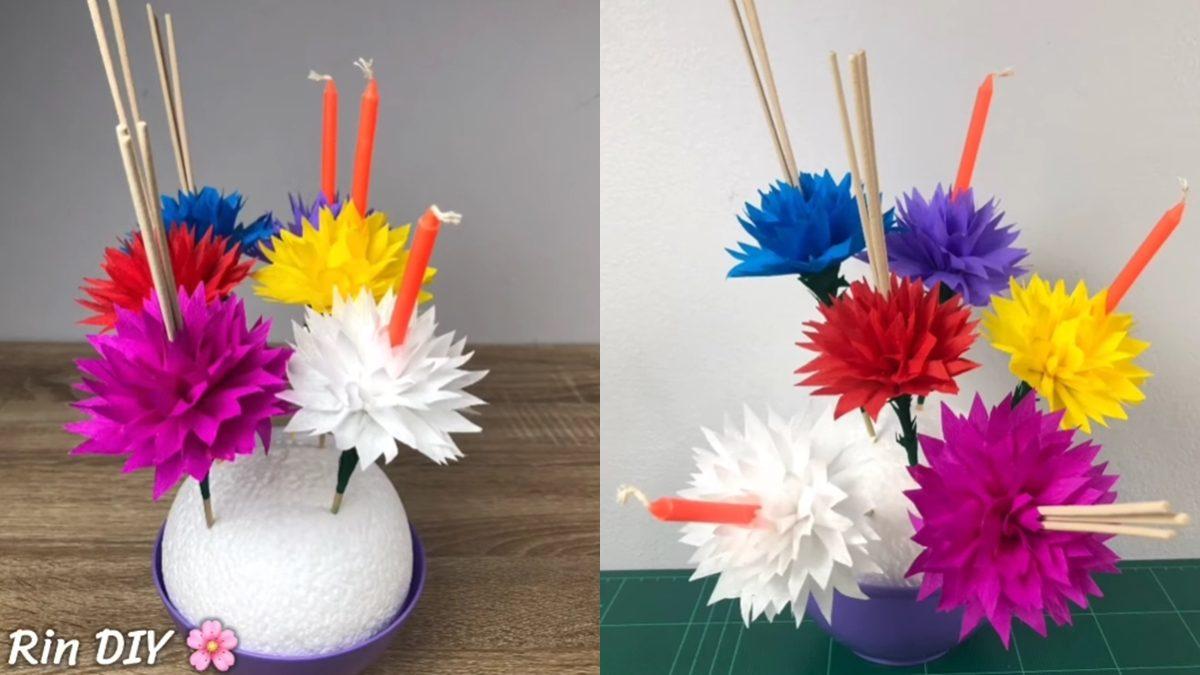 วิธีทำ ธูปเทียนปักกระทง แบบสวยๆ สีสันสดใส