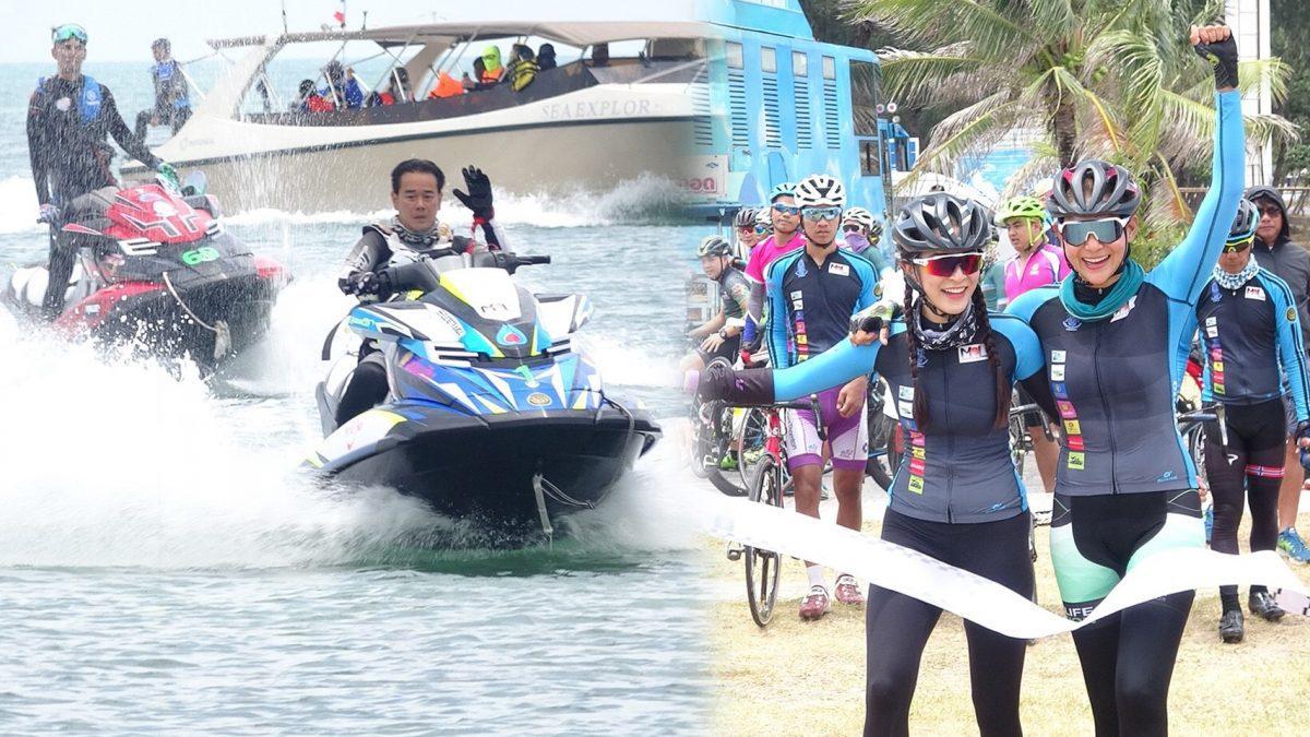 ภารกิจสำเร็จ! เป๊ก-พิ้งค์กี้-โย ขี่เจ็ทสกี+ปั่นจักรยาน ถึงหาดสมิหลา ได้ยอดบริจาค 7 ล.