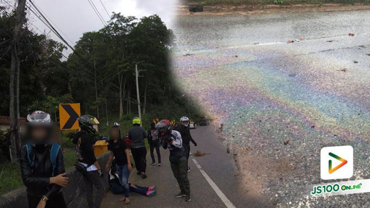 เตือนภัยขับขี่อย่างระมัดระวังบริเวณโค้งก่อนถึงบ้านท่า อ.ตะกั่วทุ่ง จ.พังงา มีน้ำมันบนพื้นถนน (25-06-61)