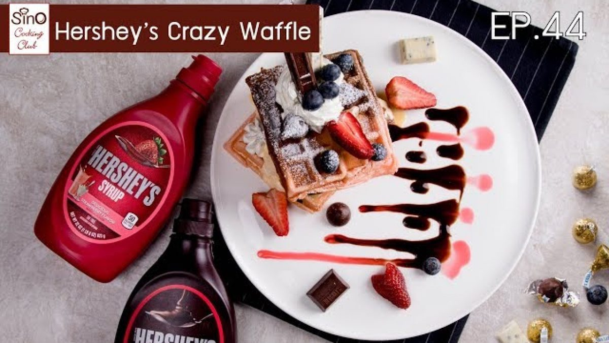 Hershey's Crazy Waffle | EP.44 Sino Cooking Club
