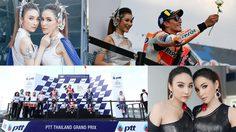 ดังไปทั่วโลก!! เปิดวาร์ป 2 พริตตี้สาวสวยจาก PTT บนโพเดี่ยม MotoGP บุรีรัมย์