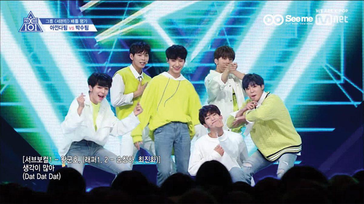 PRODUCE X 101 ㅣทีม 우하화호호호 - SEVENTEEN ♬ADORE U @การแข่งขันรอบ Group Battle [EP.4]