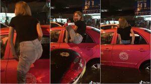 คนกรุงต้องสู้! สาวปีนหน้าต่างเข้ารถแท็กซี่ เพราะน้ำท่วมเปิดประตูไม่ได้