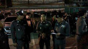 ตำรวจบุกค้นสถานบันเทิง ย่านพระนคร ตรวจพบฉี่ม่วงเพียบ