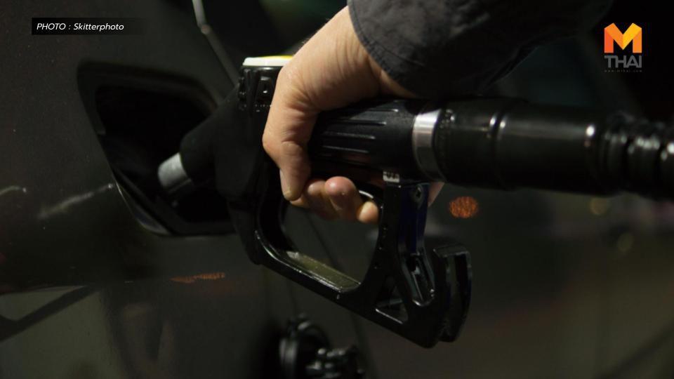 คลัง ชี้แจงเหตุราคาน้ำมันแพง มาจากการฟื้นตัวของเศรษฐกิจโลก
