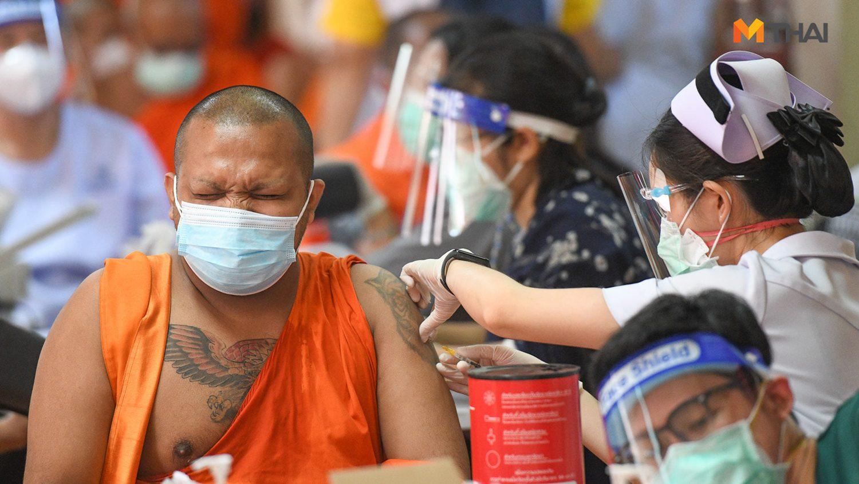 กทม. ฉีดวัคซีนพระสงฆ์ไทย พม่า เนปาล 577 รูป  และจนท.วัด ฝั่งธนฯ 15 เขต