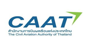 สำนักงานการบินพลเรือนฯ เตรียมเอาผิด ผู้บินโดรนใกล้ ฮ. 'หมูป่า'