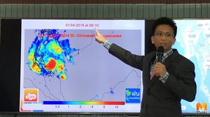 เปิดตัวแอพฯ พยากรณ์ WMApp เกาะติด 'พายุปาบึก'