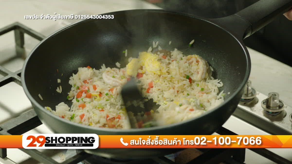 กระทะ Chefline Wokpan กระทะก้นลึก 30 ซ.ม. (2 นาที)