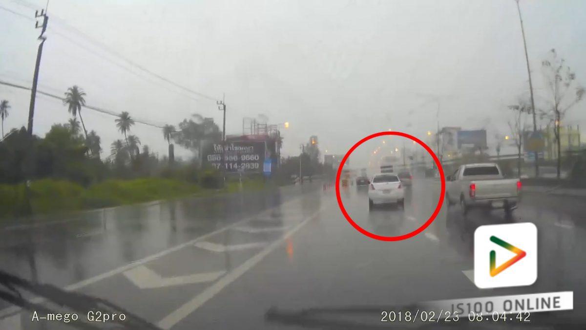 จอดรถกลางถนน ช่วงฝนตกอันตราย(23-02-61)