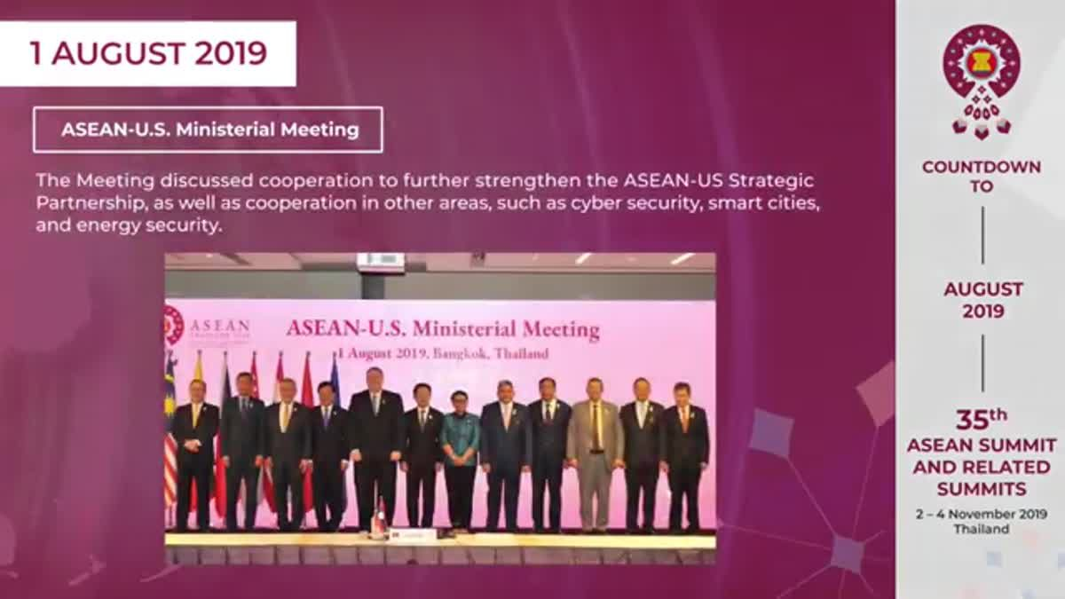 Thailand ASEAN Chairmanship Recap AUG 2019.mp4