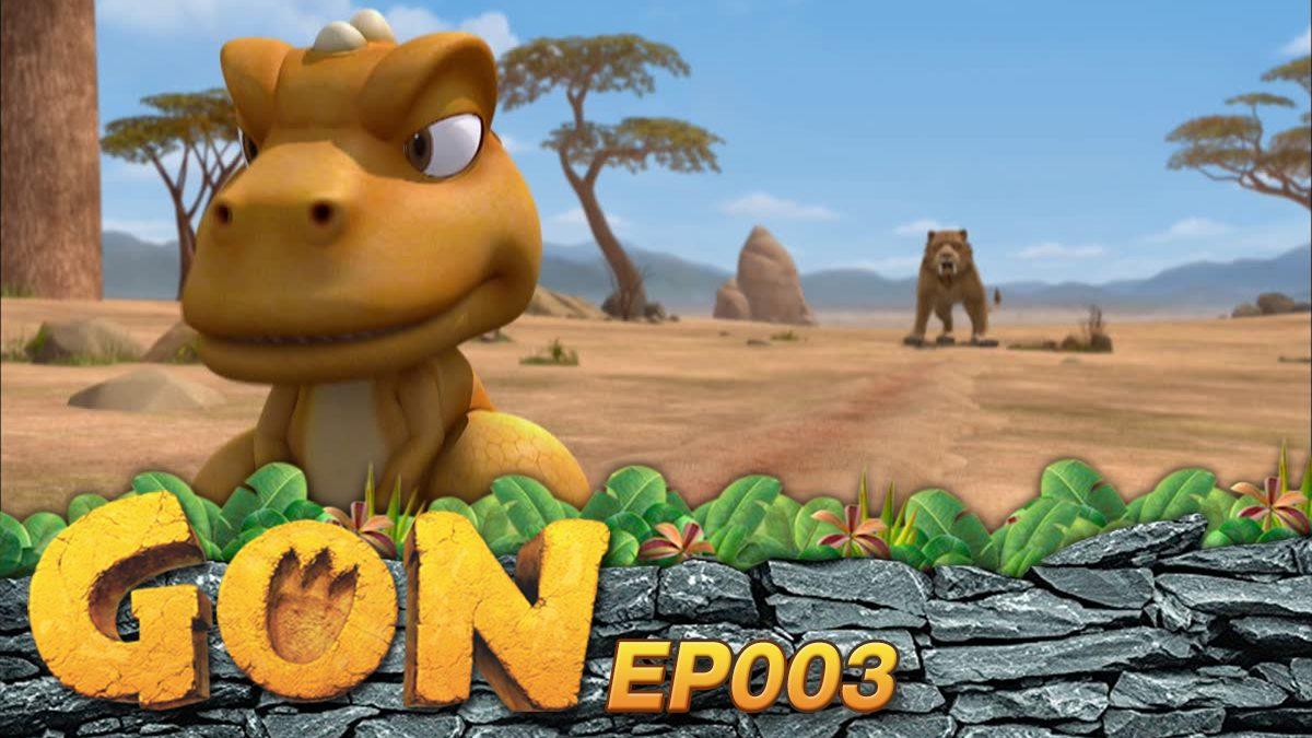 Gon EP 003