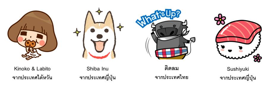 Free Creators Sticker