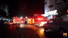 เกิดเหตุไฟไหม้ รพ.พะเยา ย้ายคนไข้หนีเพลิงชุลมุน