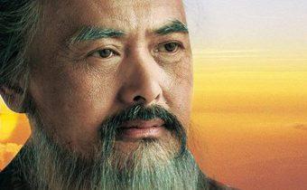 Confucius ขงจื้อ