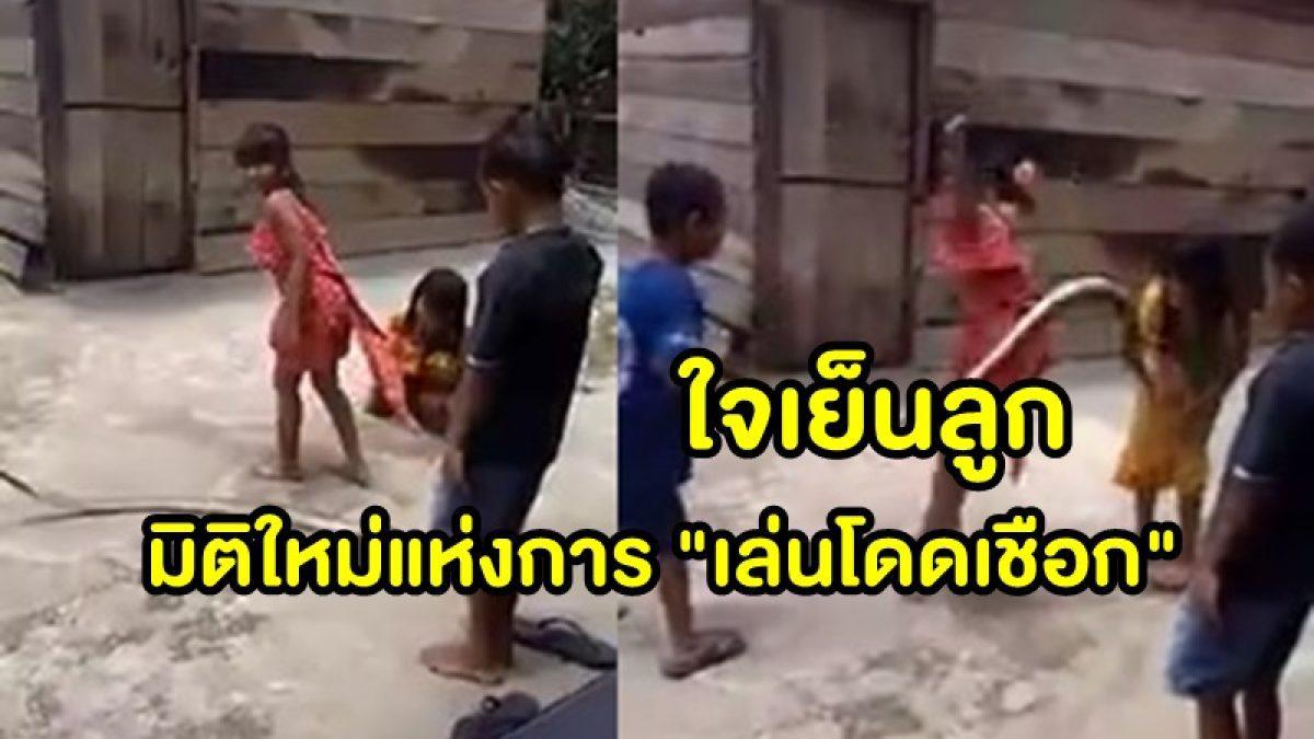 มิติใหม่! แห่งการโดดเชือก ของเด็กเวียดนาม ดูดีๆ มีเสียวแทน