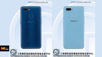 หลุดข้อมูลสมาร์ทโฟน Oppo รุ่นใหม่ 2 รุ่น กล้องคู่ สเปคระดับเริ่มต้น – กลาง