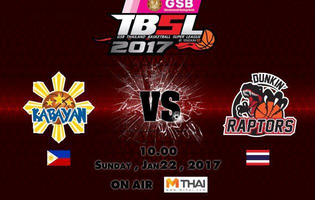ไฮไลท์ การแข่งขันบาสเกตบอล GSB TBSL2017 Kabayan (Philipines) VS Dunkin' Raptors  22/01/60