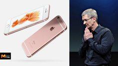 Apple แพ้คดีแอบลดประสิทธิภาพ iPhone ในอิตาลี พร้อมขึ้นแถลงการณ์หน้าเว็บ
