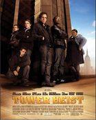 Tower Heist ปล้นเสียดฟ้า บ้าเหนือเมฆ