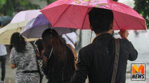 เตรียมพกร่ม! เหนือ-อีสาน ตะวันออกฝนตกหนักบางแห่ง กทม.มีฝนร้อยละ 70