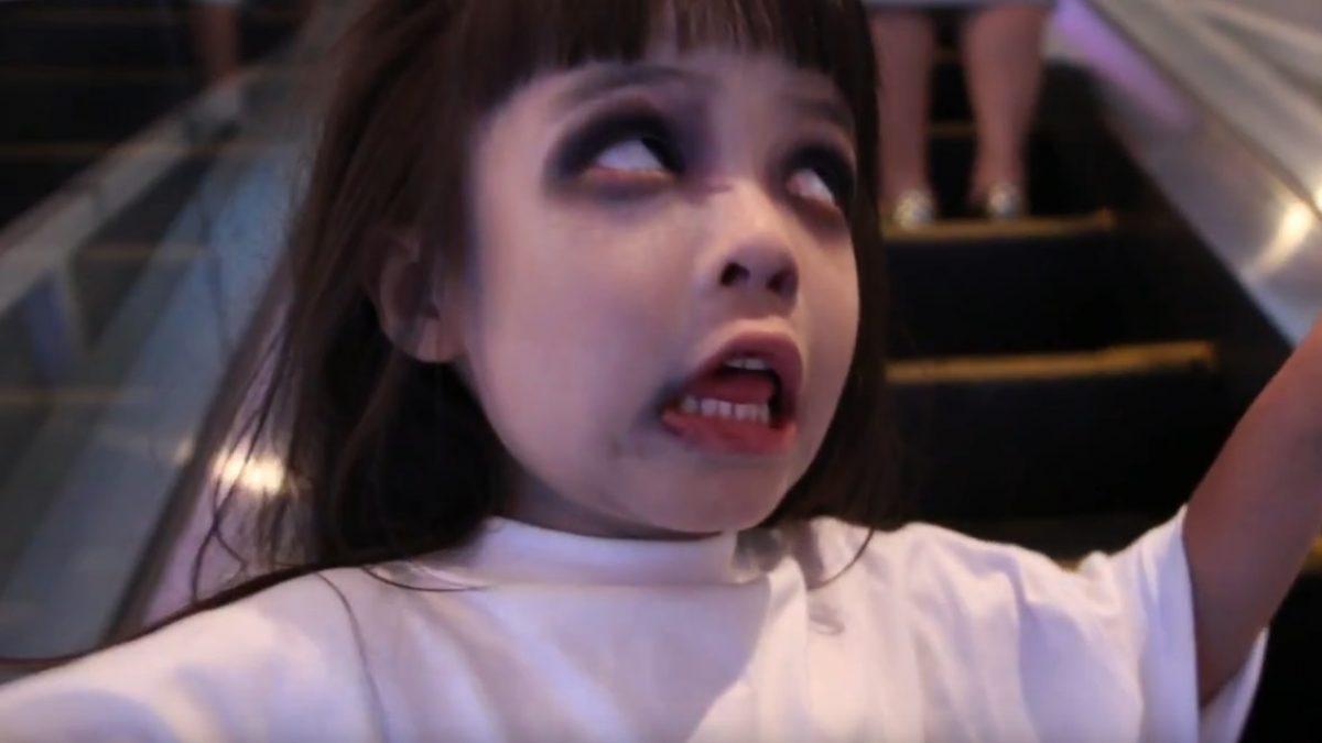 ผีเด็กอาละวาดทั่วโรงหนัง!! ออกหลอกหลอนแล้ว เหล่าผีตัวน้อยจาก Kodomo Tsukai จับเด็กไปเป็นผี