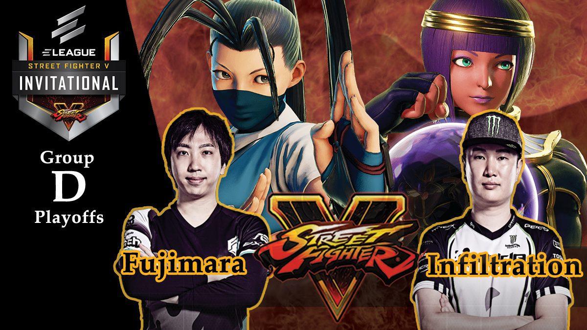 การแข่งขัน Street Fighter V | ระหว่าง Fujimura vs Infiltration [Group D]