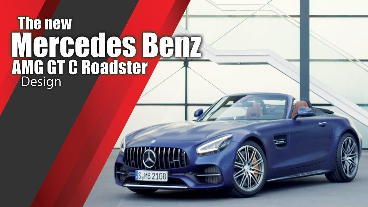 The new Mercedes Benz AMG GT C Roadster - Design ดีไซน์ภายในและภายนอก