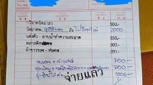 หนุ่มกู้ภัย ตัดพ้อ 'ไม่มีเงินห้ามตาย' หลัง รพ. เก็บค่าจิตอาสา 500 บาท