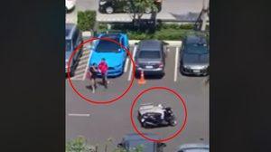 สาวพิการจอดรถไว้ในช่องจอด รถหรูขับมาลากรถออกแล้วจอดแทน