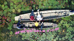 ตลาดน้ำทุ่งบัวแดง ณ บางเลน นั่งเรือชมบัวแดง ช้อป ชิม อย่างจุใจ